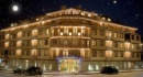Hotel Vihren Palace Ski & Spa Resort 4*