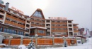 Hotel Saint Ivan Rilski Spa & Apartments 4*